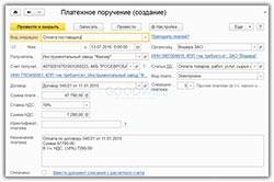 Курсы 1С: Бухгалтерия 8.3 для ведения бухгалтерского учета на компьютере в Киеве. Учебный центр Успех