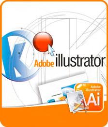 Курсы Illustrator в учебном центре Успех (Киев). Обучение векторной графике в Adobe Illustrator