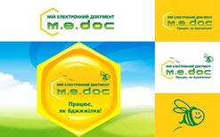 Курс Отчётность для СПД (налоговый учет для Частных предпринимателей (ФОП) в Киеве. Учебный центр Успех