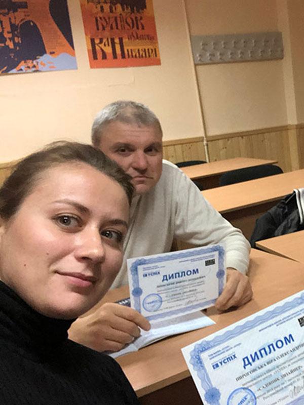 В учебном центре Успех (Киев) состоялся новый выпуск группы по специальности «Садовник-Дизайнер», преподаватель Оверченко Тамара Михалйовна
