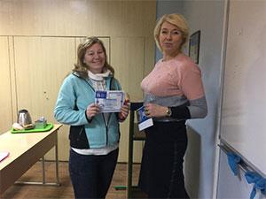 Выпуск группы директор HR: Управление персоналом организации в учебном центре Успех г. Киева