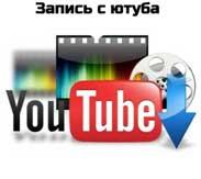 Курс Youtube: создание канала, видеомонтаж и реклама. Учебный центр Успех (Киев)