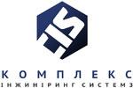 ТОВ Комплекс Інжиніринг Системз