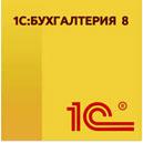 Работа в 1С:Бухгалтерия на курсах профессионального пользователя в Киеве. Учебный центр Успех