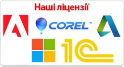 Лиценции на программное обеспечение учебного центра Успех
