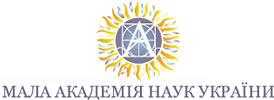 Національний центр «Мала академія наук України»