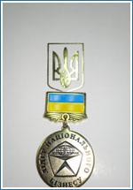 Медаль учебного центра Успех Киев