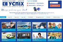 Новый сайт учебного центра Успех uspeh.ua Киев