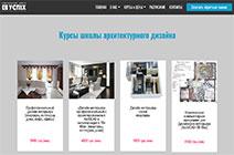 Новый сайт учебного центра Успех uspeh.net.ua/design для дизайнеров в Киеве