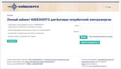 Курсы пользователя компьютера для начинающих в киевском учебном центре Успех