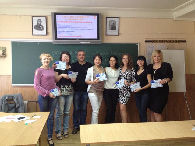 Выпуск группы по курсу риторики в учебном центре Успех города Киева