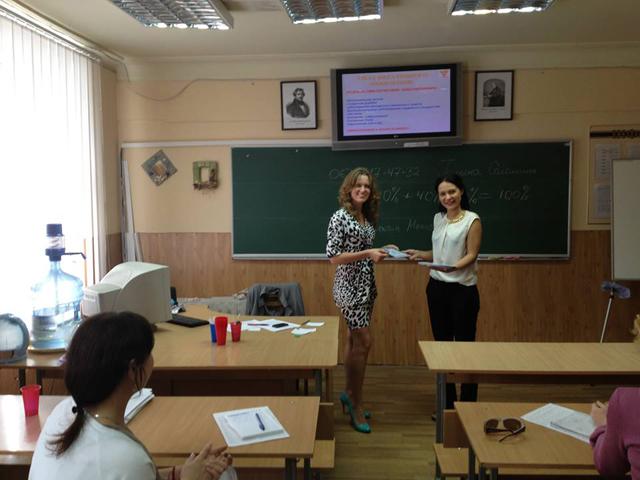 Вот так проходят занятия по курсу риторики в киевском учебном центре Успех