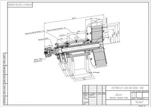Работы выпускников учебного центра Успех по курсу инженерного проектирования в AutoCAD