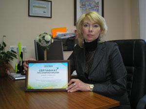 Учебный центр Успех начал совместную деятельность с ТОВ Бест